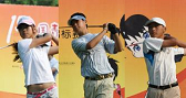 The 4th CHINA CITIC BANK Junior Golf Challenge